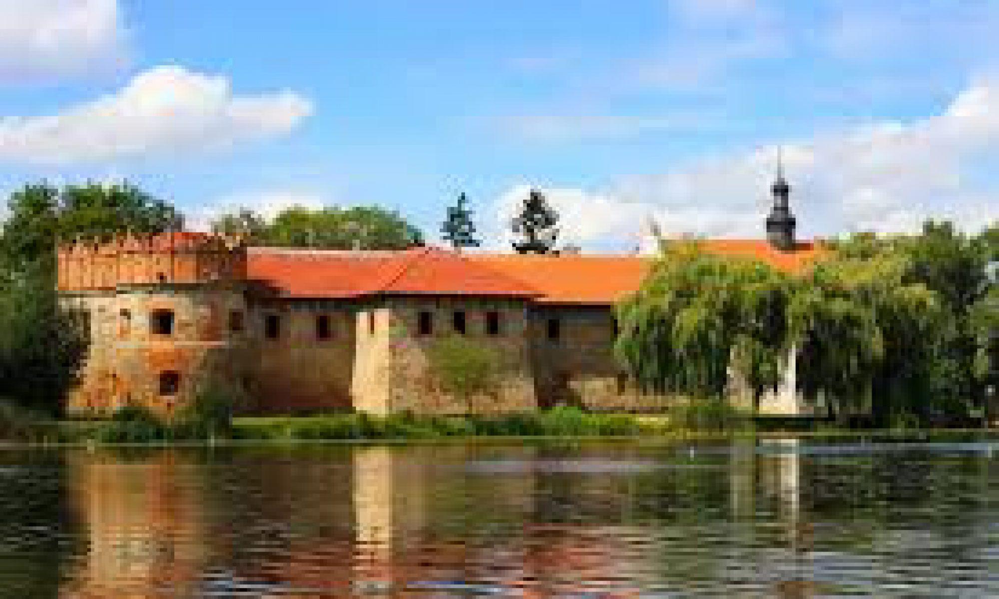 Старокостянтинівський інклюзивно-ресурсний центр